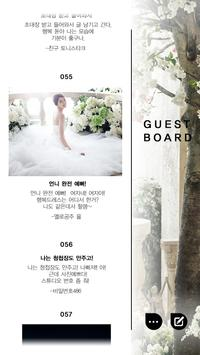 온뜰에피움 RENOIR 미리보기 -모바일 화보 screenshot 4