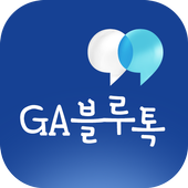 GA 블루톡 icon