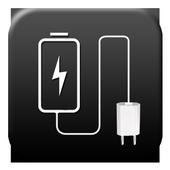 Ultra Battery Saving Mode icon