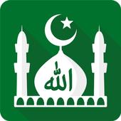 Muslim Pro icon