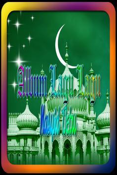 Album Lagu Lagu Nasyid Debu poster