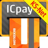 ICpay-KSN icon