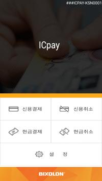 ICpay-KSN poster