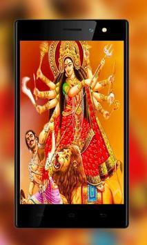 Durga Devi Wallpapers poster
