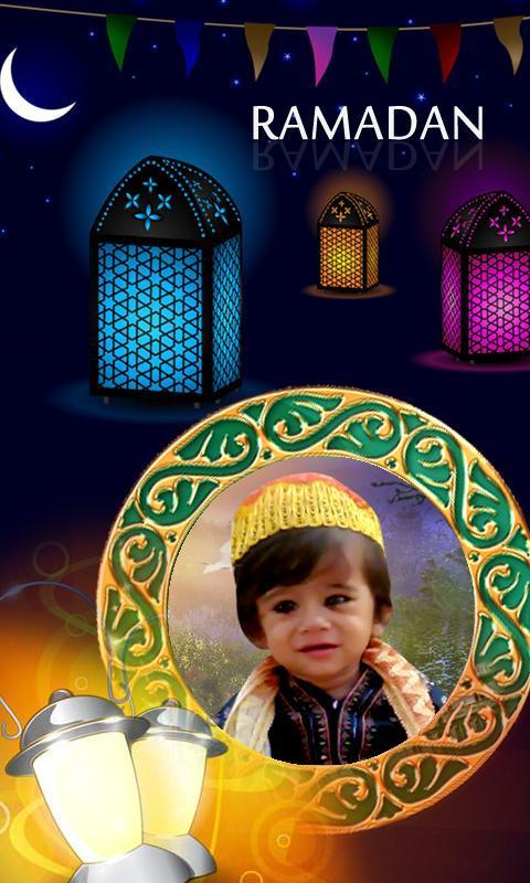 Ramadan Photo Frame poster