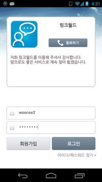 비즈버즈 안심이 poster