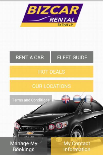 Biz Car Rental poster