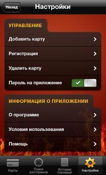 BURGER KING Card apk screenshot
