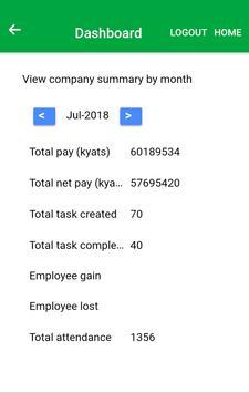 BizLeap HR screenshot 5