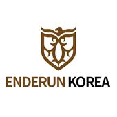 엔더런코리아 icon