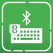 Phum Keyboard icon