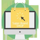 슈퍼보드 샵 알리미 icon