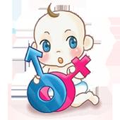 성별예측 아이.유 icon