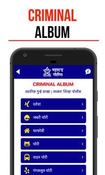 Criminal Album apk screenshot