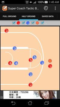 Super Coach Tactic Board screenshot 2