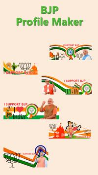 BJP Profile Maker screenshot 3