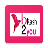 bkash2you icon