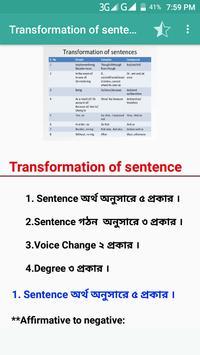 সাত দিনে গ্রামার শিখে ইংরেজিতে কথা বলুন apk screenshot
