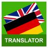English German Translator-icoon