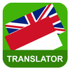 English Indonesian Translator ícone