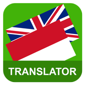 English Indonesian Translator иконка