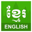 English Khmer Translator APK