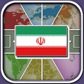 Flag Drag 2014 (Iran) icon