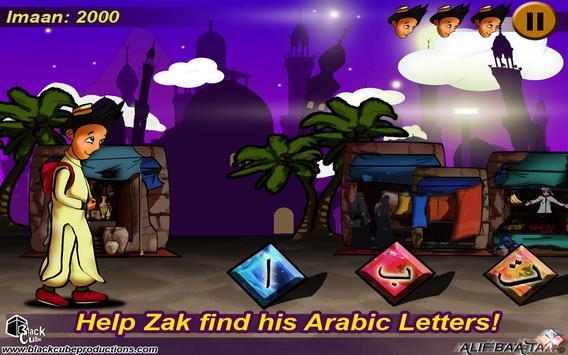Alif Baa Taa screenshot 1