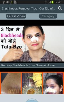 Blackheads Removal Tips - Get Rid of Black Heads screenshot 1