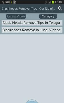 Blackheads Removal Tips - Get Rid of Black Heads screenshot 2
