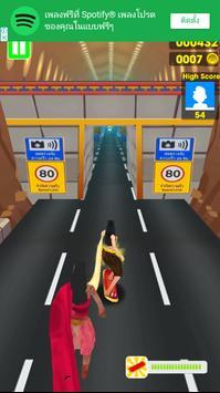 เกมบุพเพสันนิวาส  : ตามหา ออเจ้า การะเกด รัน 2018 apk screenshot