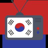 Korean TV HD icon
