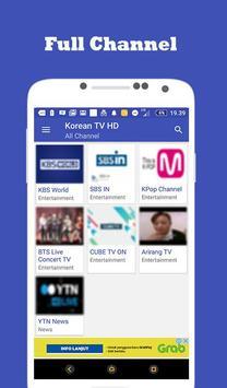 Korean TV HD screenshot 1