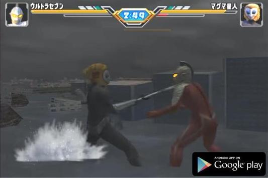 Guide For Ultraman Fighting screenshot 1