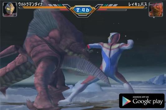 Guide For Ultraman Fighting screenshot 6