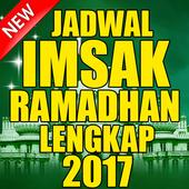 Jadwal Imsakiyah Ramadhan 2017 icon