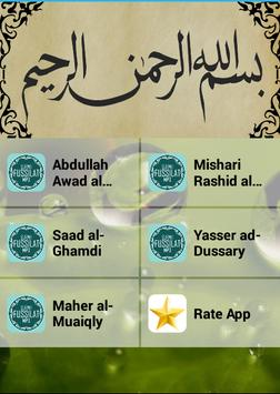 Surah muhammad Mp3 poster