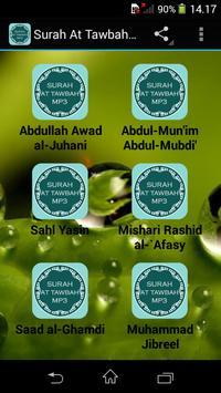 Surah At Tawbah Mp3 poster