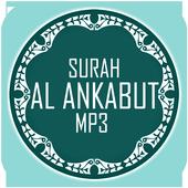 Surah Al Ankabut Mp3 icon