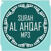 Surah Al Ahqaf Mp3 icon