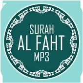 Surah Al Fath Mp3 icon