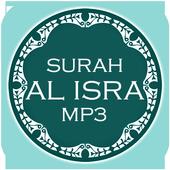 Surah Al Isra Mp3 icon