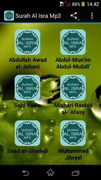Surah Al Isra Mp3 poster