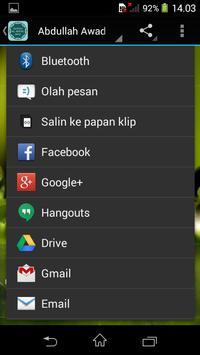 Surah Ash Shu'ara Mp3 apk screenshot