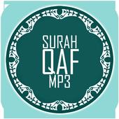Surah Qaf Mp3 icon