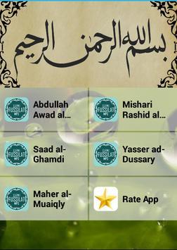 Surah Qaf Mp3 poster
