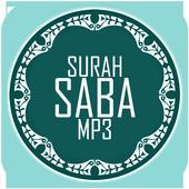 Surah Saba Mp3 icon