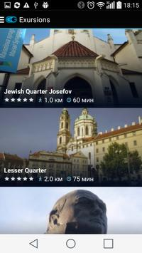 GlobalGuide Prague screenshot 1