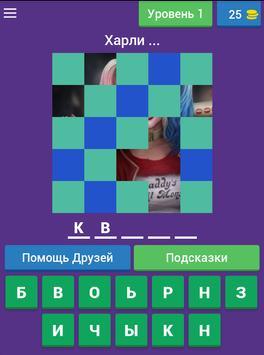 Супергеройская игра screenshot 10