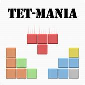 TET-MANIA : For Authentic Puzzle Mania icon